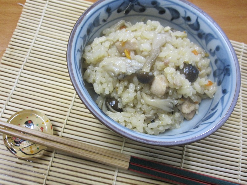 Chicken Mushroom Rice Recipe Japanese Recipes Japan Food Addict