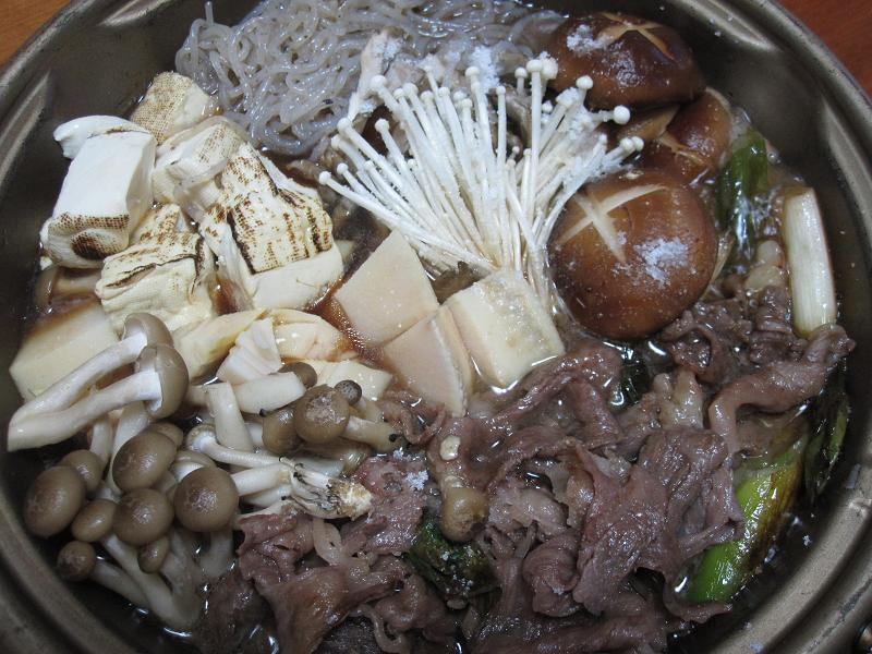 Sukiyaki Recipe | Japanese Recipes | Japan Food Addict