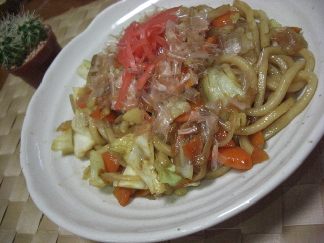 "Japanese word for vegetables, and ""Yaki Udon"" is stir-fried udon ..."