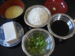Tofu Cakes Ingredients